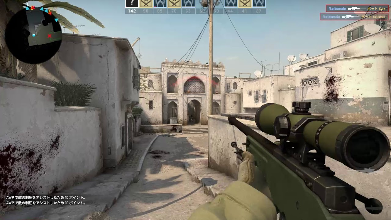 Faceit Boosting That Comes With Playing Cs Go, Is It Really Worth The Hype?